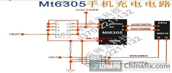MTKMTK充电电路6305.jpg