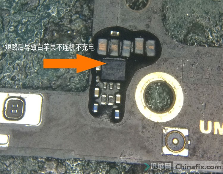 iPhone6开机白苹果维修案例-迅维网维修论坛