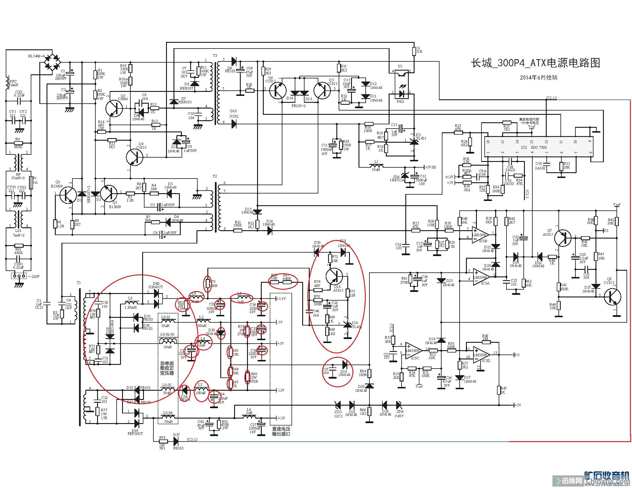 可调原机电路图.jpg