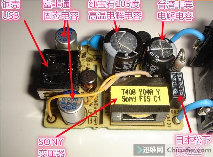 索尼充电器1.jpg