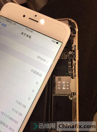 iPhone6 Plus 重摔后花屏重启维修 图14