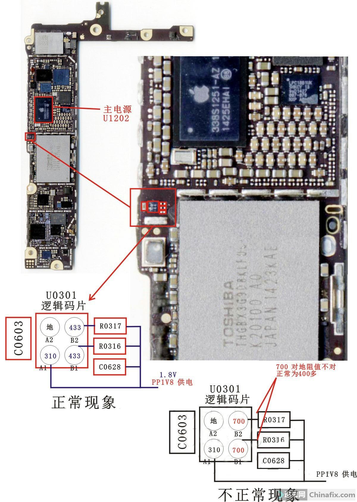 iphone6 plus不开机 刷机报错9维修案例