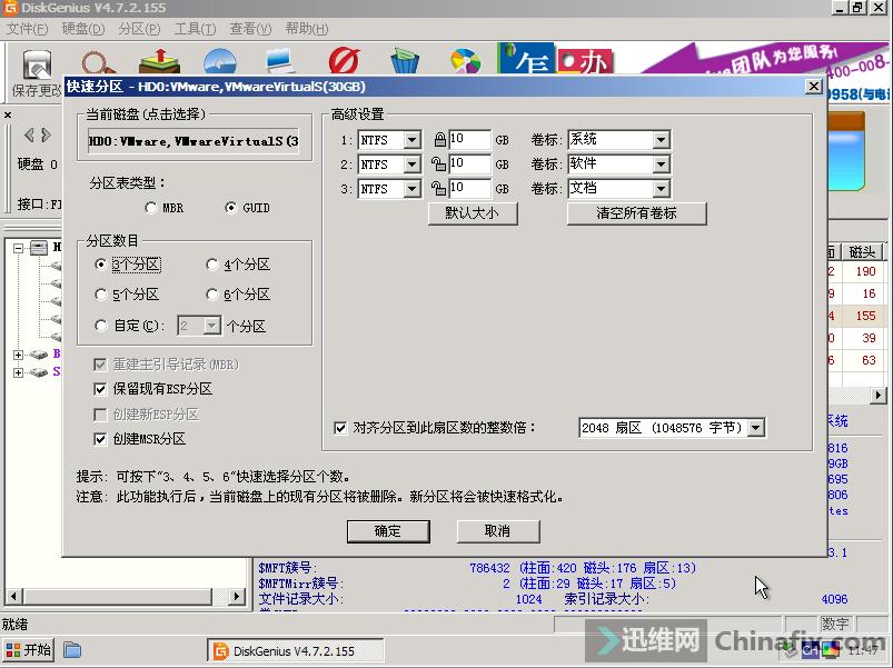 8109058df</td></tr></table>  <div class=