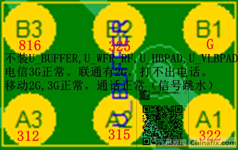 U_BUFFER(基带旁边的小6脚管).png