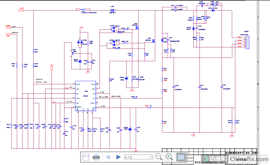 康佳led50x1200af 背光供电图纸