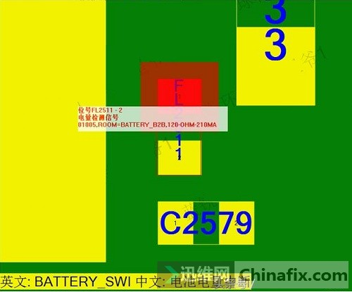 iPhone6手机电池充不进电维修 图3