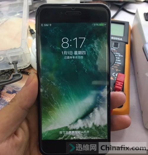 iphone6手机电池充不进电 重启故障维修