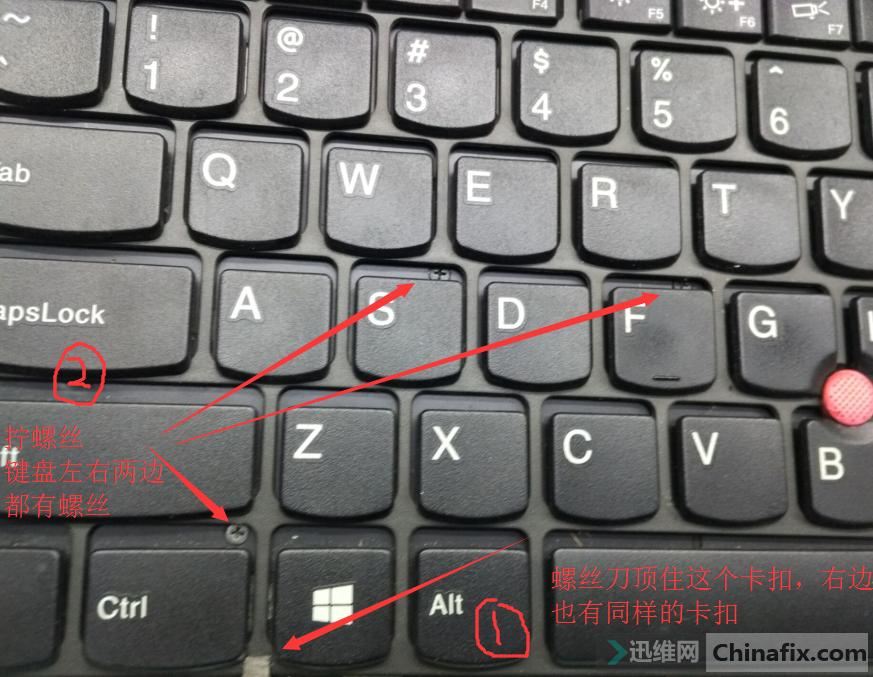 键盘更正.png