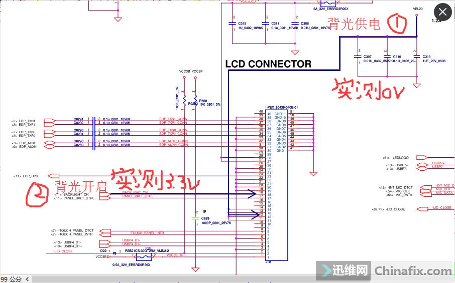 屏接口供电.png