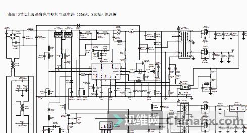 海信液晶电视568a 810电源板线路图