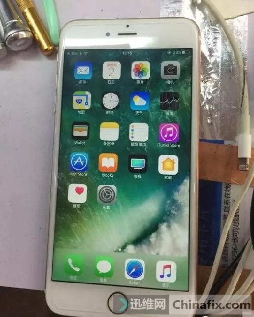 手机待机死机黑屏故障完美修复
