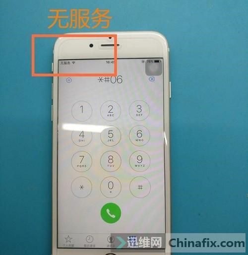 iPhone6插卡手机无服务通病维修思路 图4