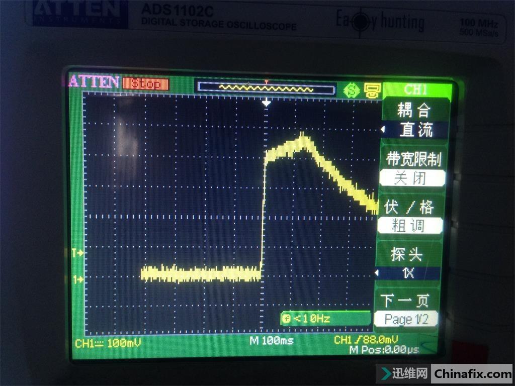 chinafix_com_cn迅维网_IMG_0800.JPG