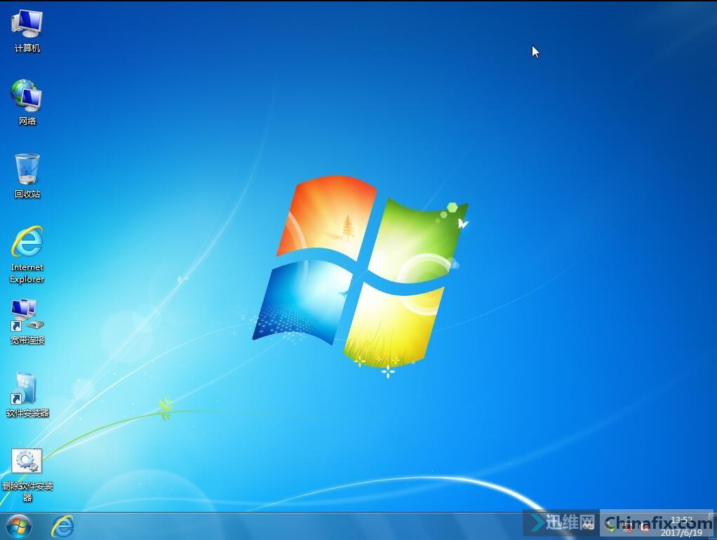 WIN7_X86_ZXRJ.jpg