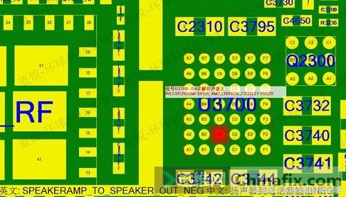 手机没声音维修-音频U3700图纸