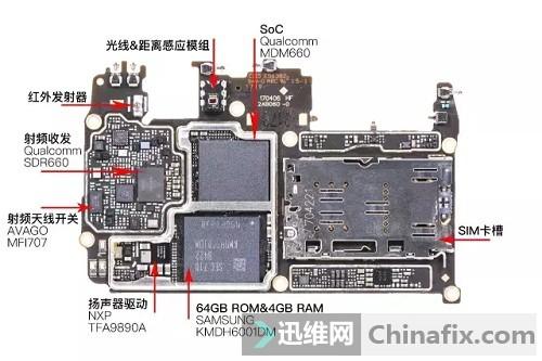 OPPO R11拆解-主板背面特写