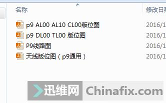 `AI(ZGQF%LN)$50MQ{R}N5O.png