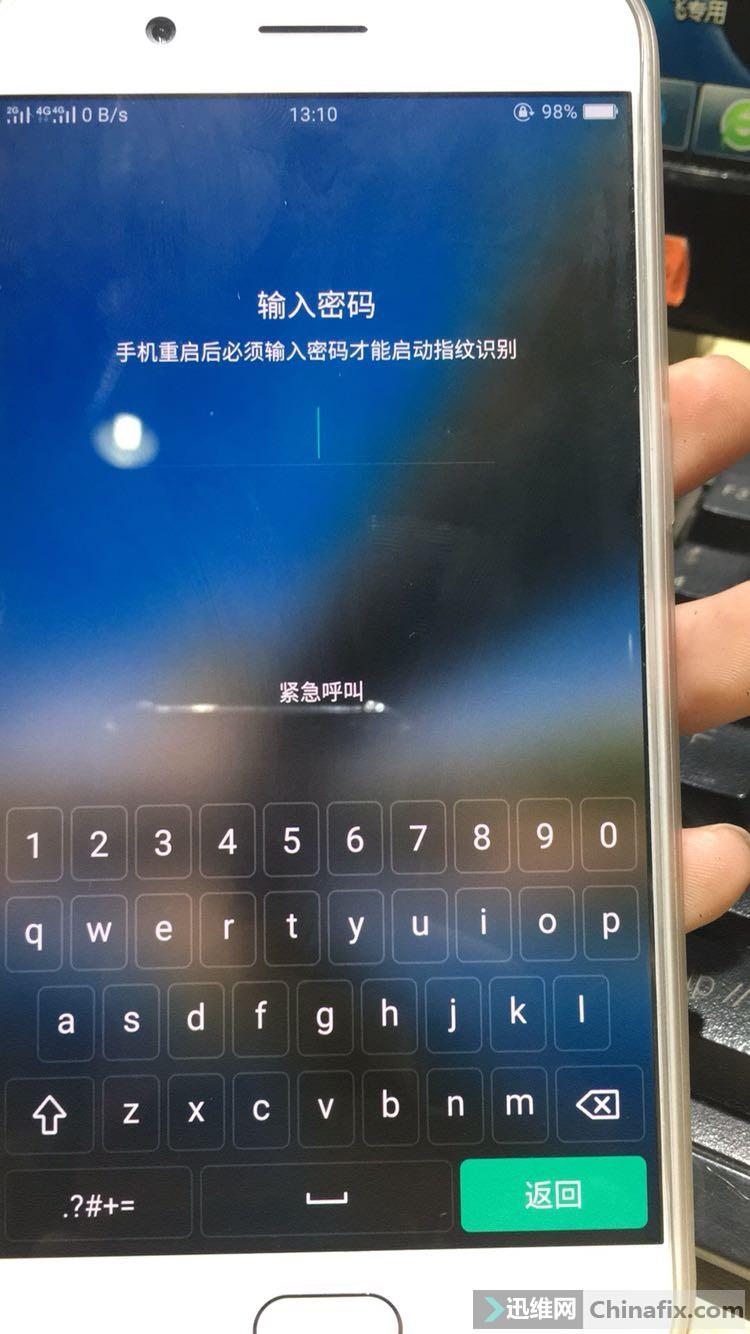 oppo手机微信图案密码怎么取消,自由解锁