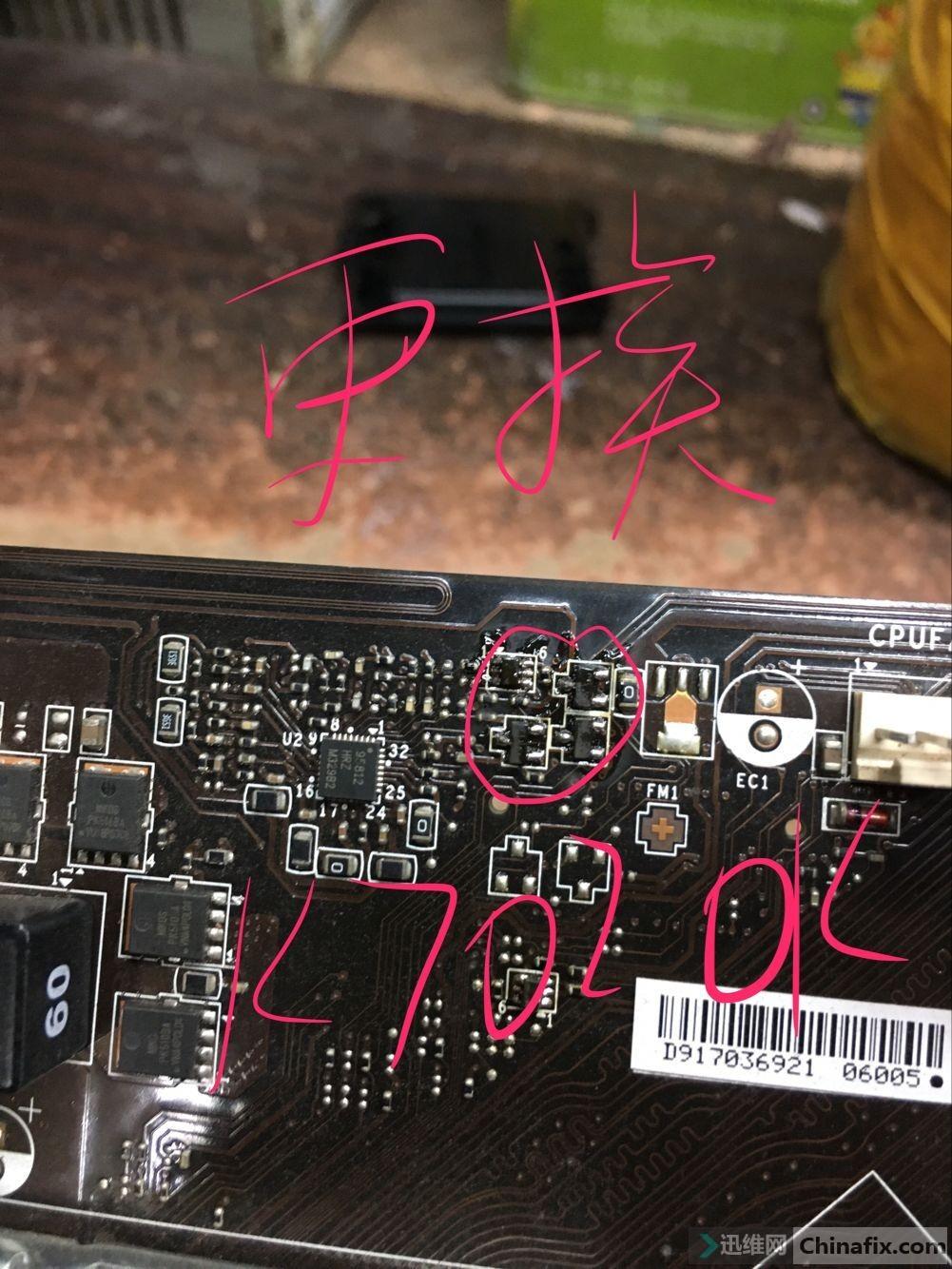 QQ图片20170717204213.jpg