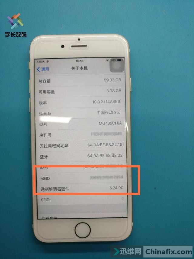 苹果6通病——插卡无服务维修思路和教程