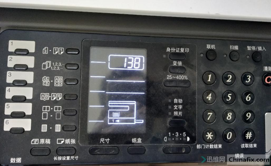 bai2005     时间: 2017-9-7 19:45   载体初始化步骤不对