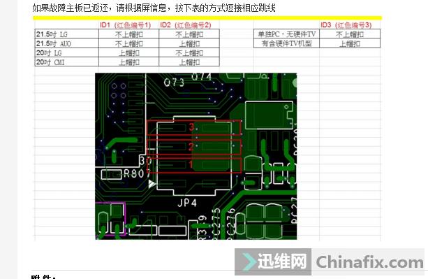 QQ图片20171013124106.png