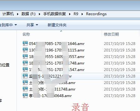 mmexport1508403500736.jpg
