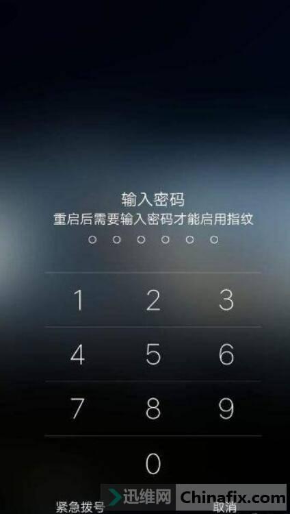 oppo r11s r11 plus屏幕解锁方法.怎么解屏幕指纹图案