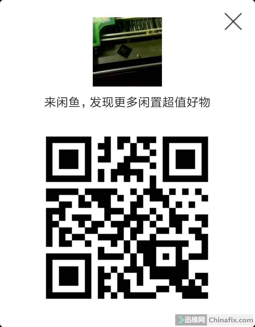 QQ图片20171115195822.jpg