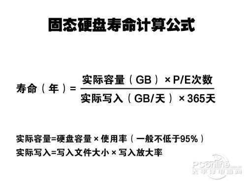 7c12f8654b8f994d80464b18e33618a2_hd.jpg