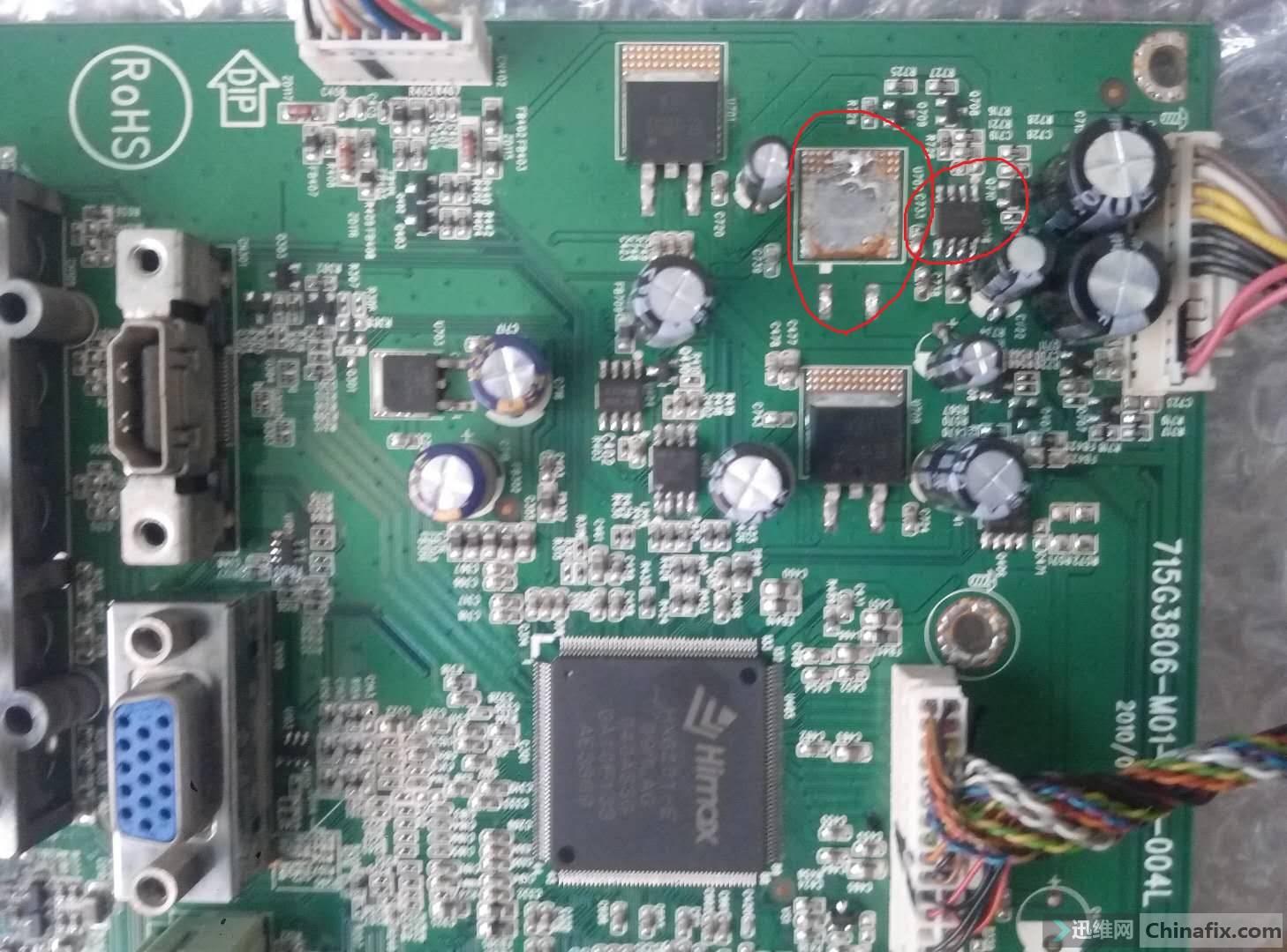 AOC液晶小电视黑屏