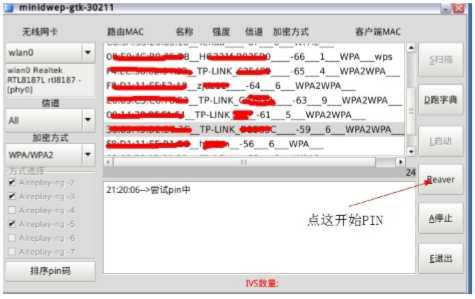 d0c2ecde32f79c807225a6425dca0df0_hd.jpg