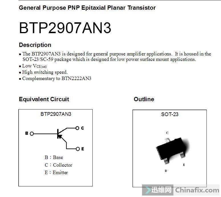 BTP2907AN3.jpg