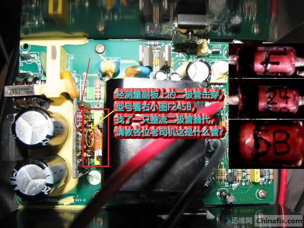 jamo sub250 低音炮 维修