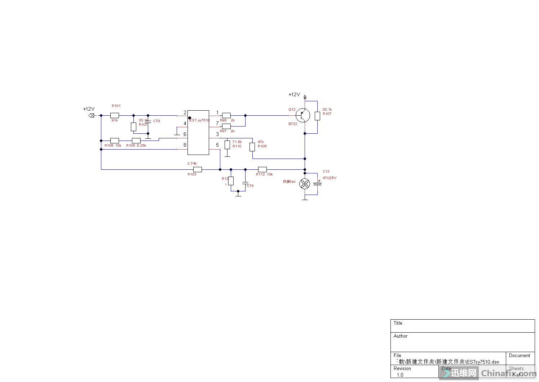 EST.SY7510电路部分