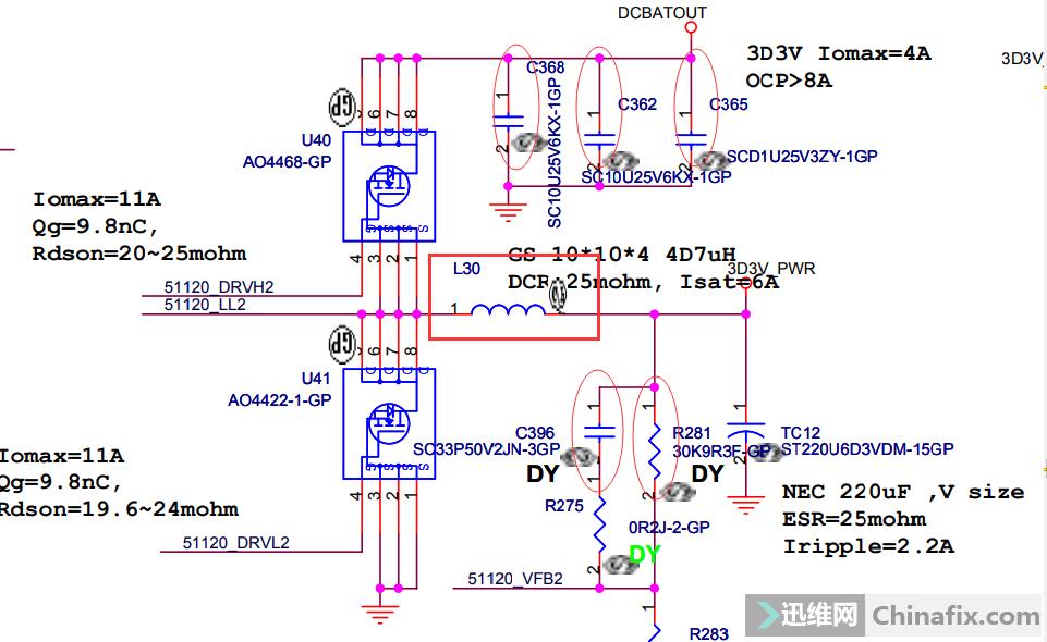 L30_无3V电压