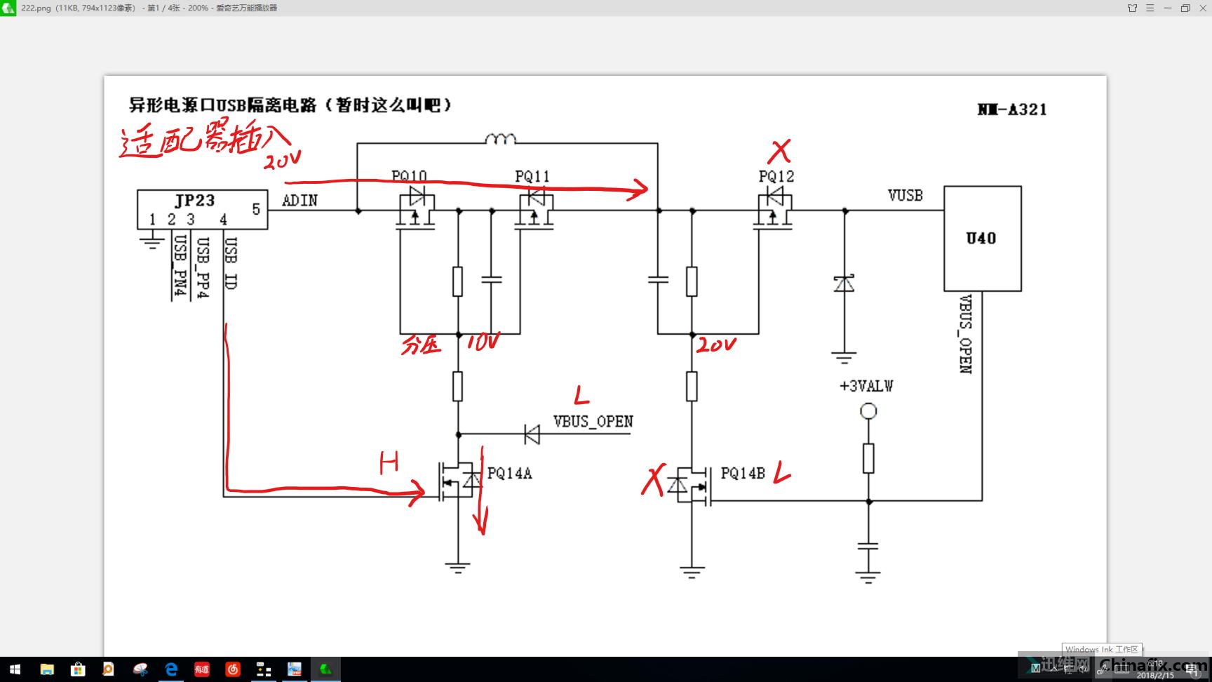 适配器模式.png