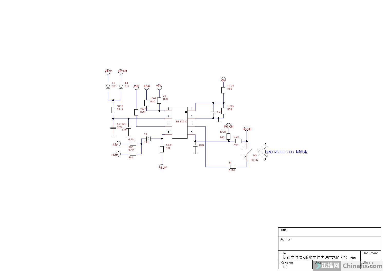 EST7610(2).png