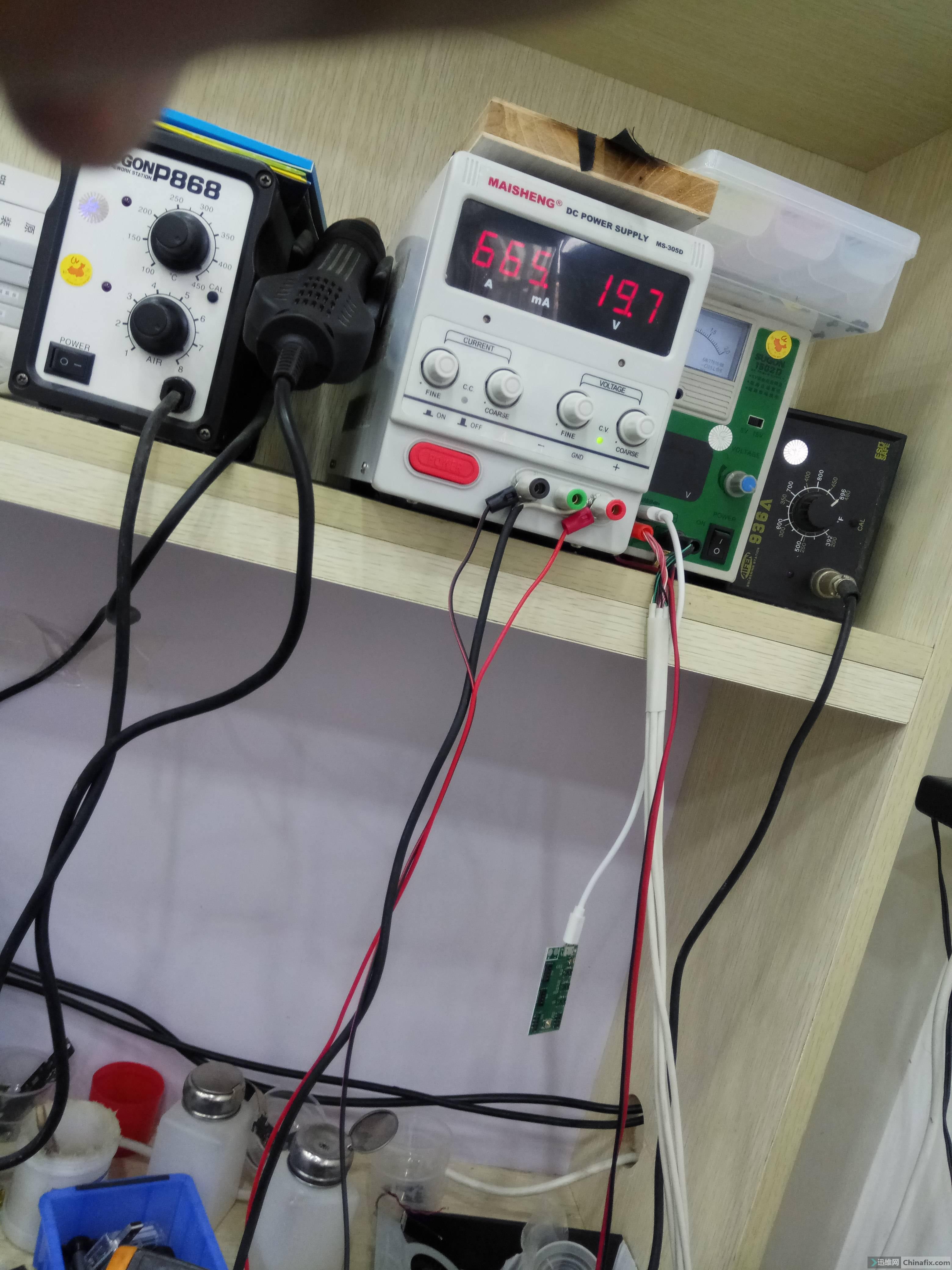 这个是开机电流