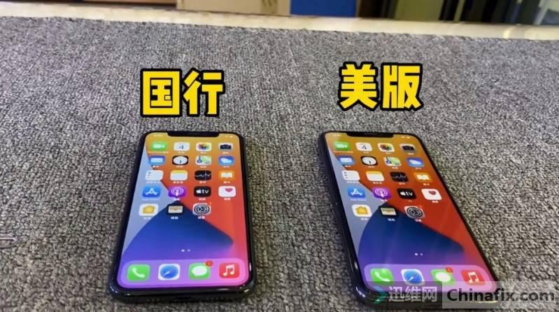 二手苹果手机国行和美版区别在哪?避坑指南来喽!看完秒懂