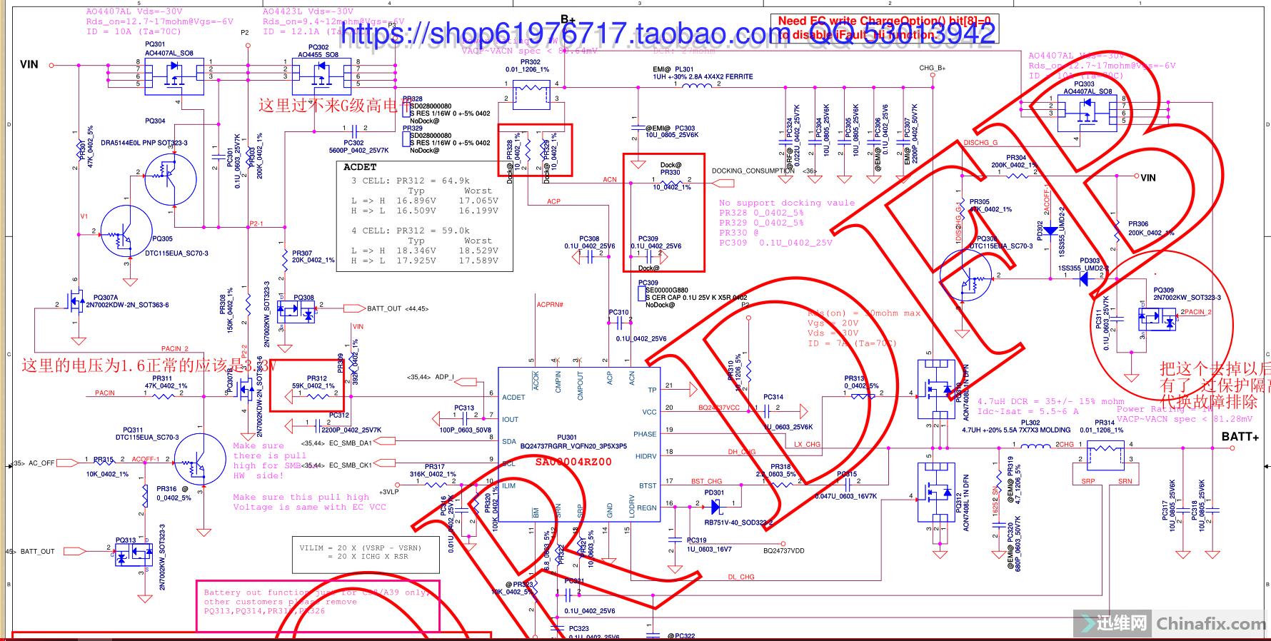 n50-70 la-b0921p 包保护隔离维修图片.png