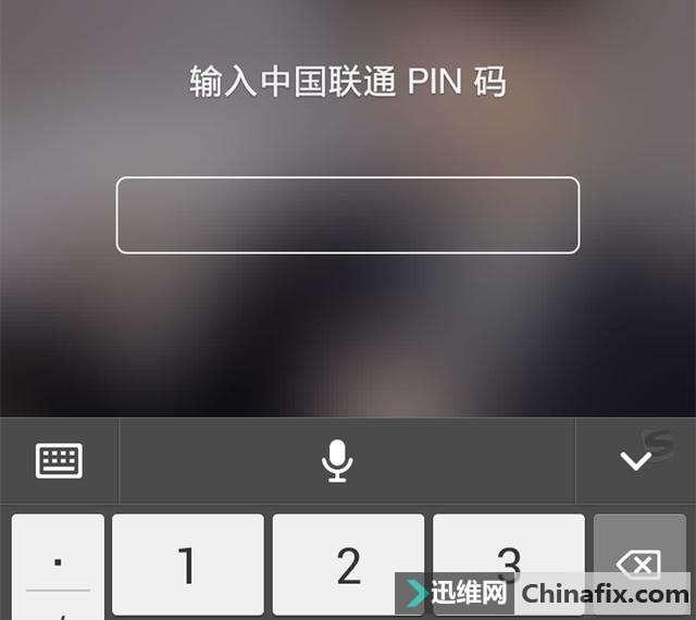 为什么大家都说要设置手机卡PIN码?它究竟是个啥?