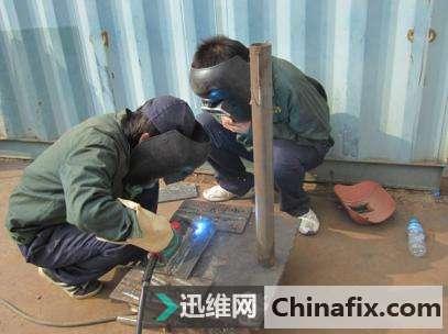 常用焊接方式