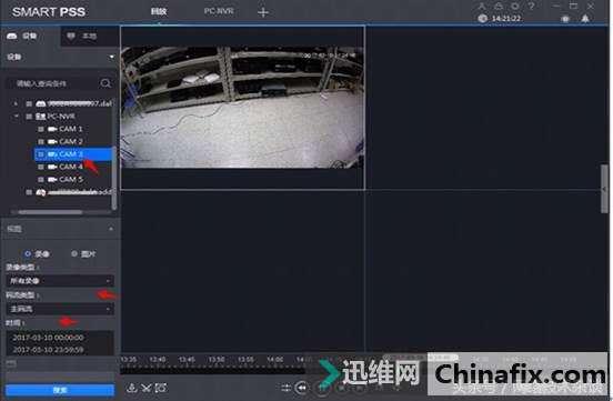 监控安装大华smartpss客户端pc-nvr录像设置步骤
