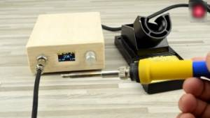 DIY制作——小型白光T12焊台