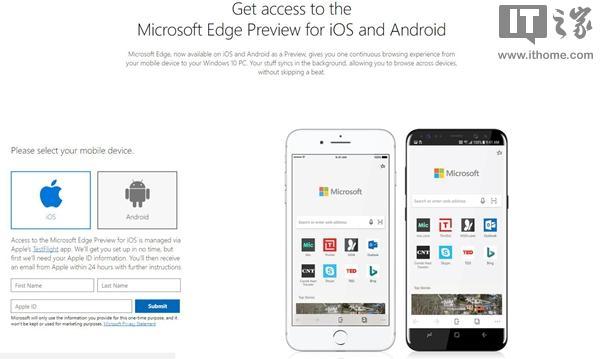 微软Edge浏览器苹果iOS版测验通道重新开启