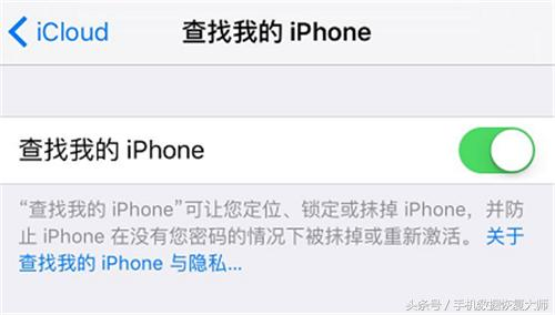 "iPhone這個""查崗""功能,打死都不能讓女朋友知道!"