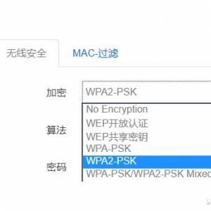 Wi-Fi加密被攻破,再无安全怎么办?