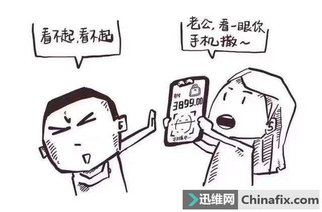 继手机人脸解锁后,未来是否会代替指纹支付?