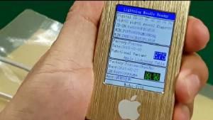 苹果数据线真假怎么辨别?用神器一测便知!